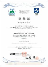 ISO9001_waku